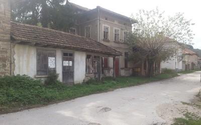 къща Добромирка (2)
